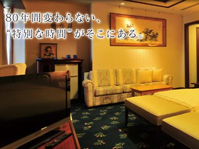 諫早観光ホテル 道具屋
