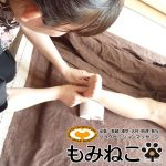 Thumbnail of related posts 104